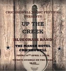 up the creek 2015